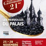 21eme-salon-de-la-gastronomie-de-monaco-monte-carlo-2016-salon-gourmand-sur-la-cote-dazur-french-riviera-les-chefs-des-hotels-et-restaurants-de-monaco-et-la-cote-dazur-blog-mister-riviera-201